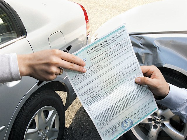What documents are issued in case of an accident