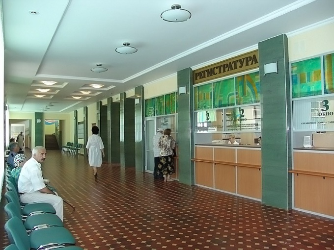 Where to complain about the hospital