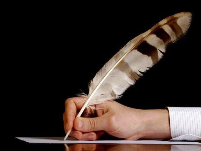 Как написать правильно книгу