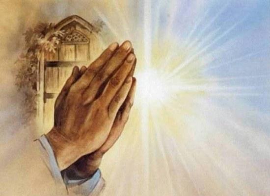 Как помогает молитва