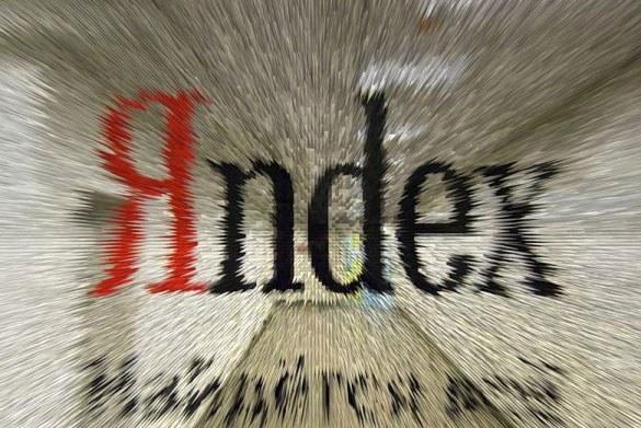 Как появился Яндекс