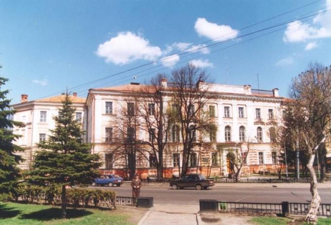 Ярославкий государственный университет
