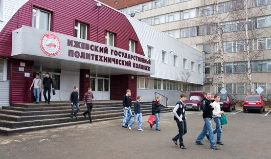 Where to study in Izhevsk