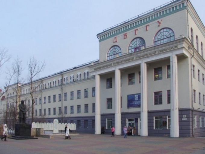 Where to study in Khabarovsk