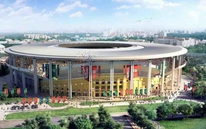 Центральная спортивная арена Екатеринбурга