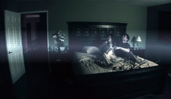 "How to make ""Paranormal activity"""