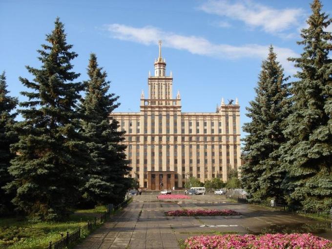 Chelyabinsk state University - main University of Chelyabinsk