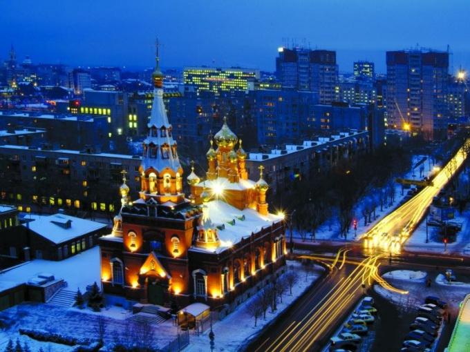 Christmas Perm