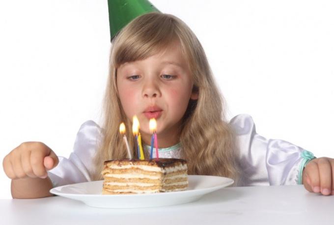 Как справляют дни рождения