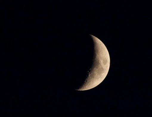 Как узнать, какая луна - растущая или убывающая