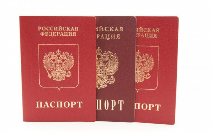 Куда идти менять паспорт