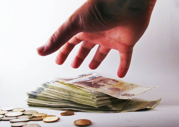Как можно взять ипотечный кредит