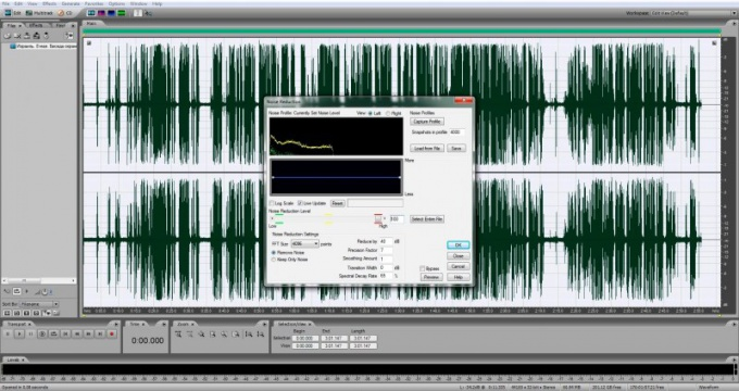 Как убрать шумы в Adobe Audition