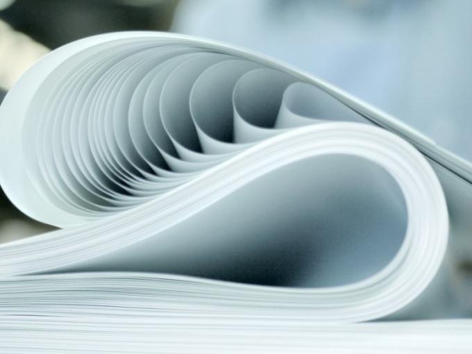 Как получить бумагу