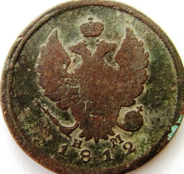 Куда можно сдать старые монеты