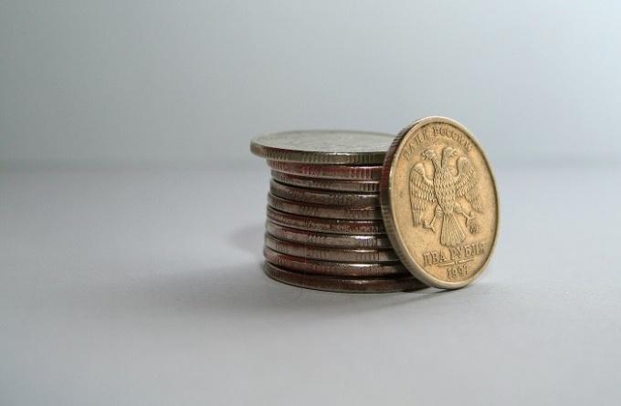 Куда сдавать монеты
