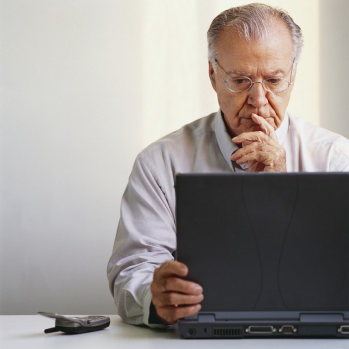 Как работать с ноутбуком