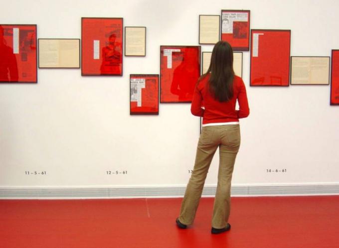 Как создать свою выставку