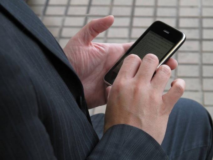 Как на Билайне настроить интернет для мобильного