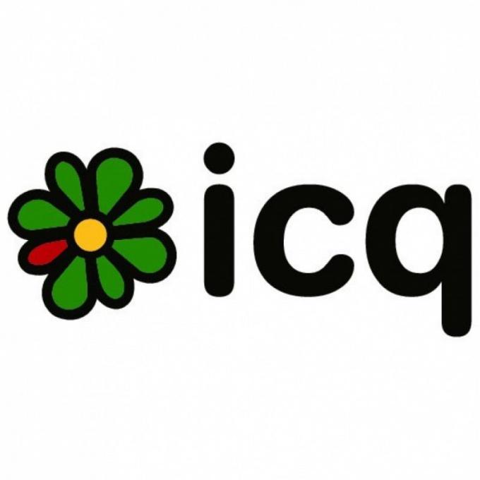 Как прочитать сообщение в icq