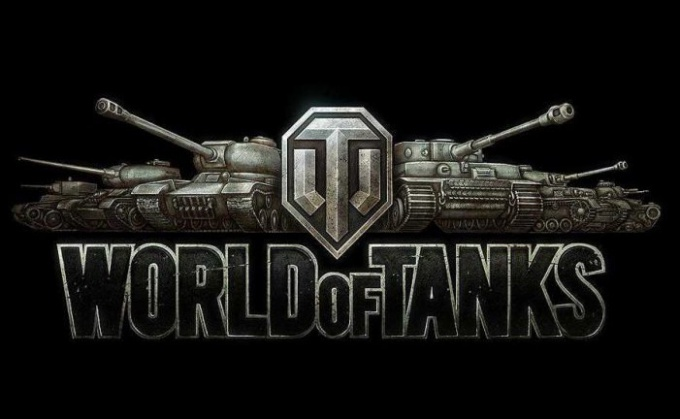 How to remove world of tanks