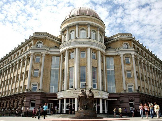 Саратовский государственный университет - один из самых популярных вузов города