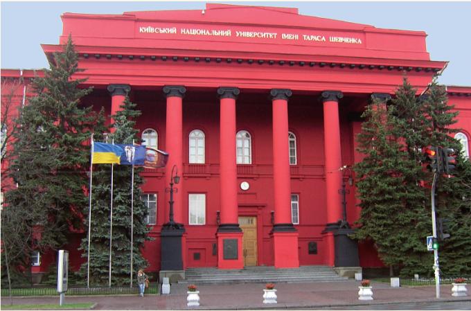 Киевский национальный университет имени Тараса Шевченко популярен на Украине