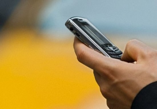 Как могут прослушать мобильный телефон