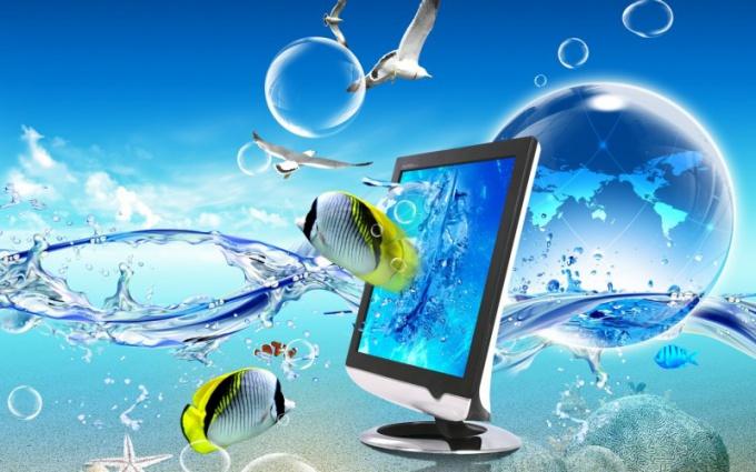 How to flip desktop screen