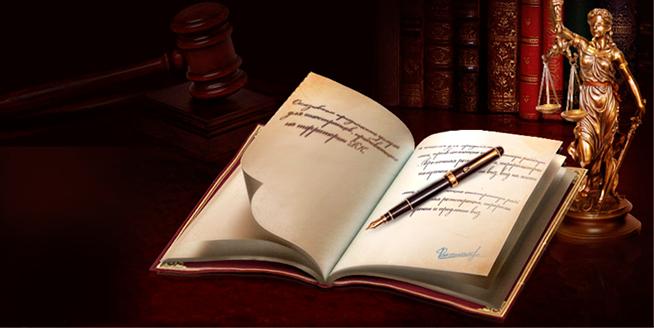 Как написать исковое заявление о возмещение морального вреда