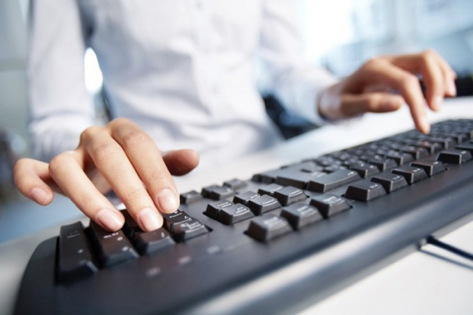 How to find VAT number