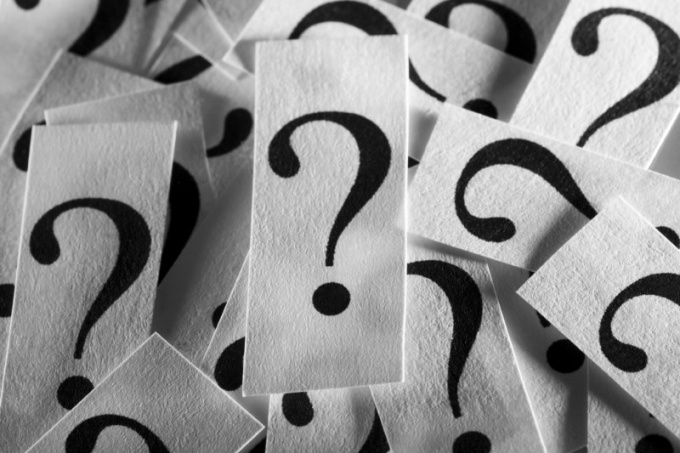 Как правильно составлять вопросы