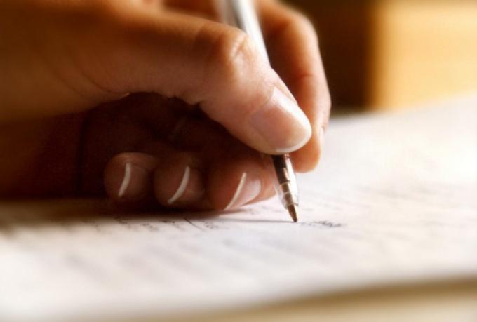 Как написать и отправить письмо президенту