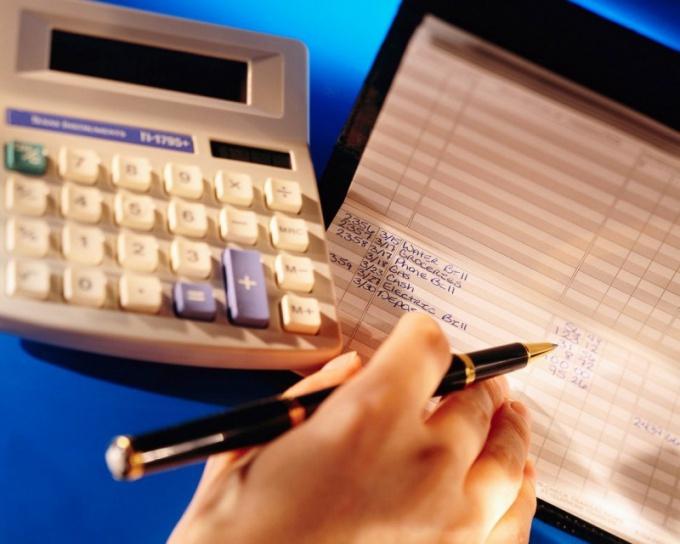 Как начислить заработную плату совместителю