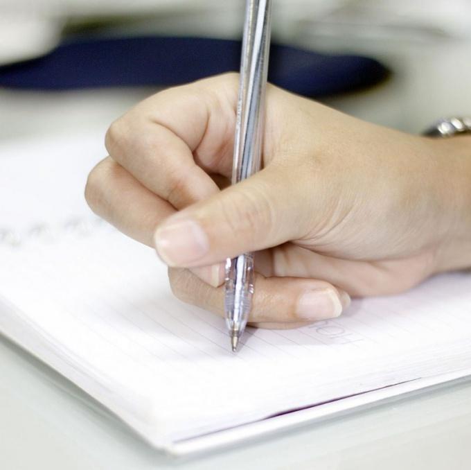 Как написать гражданское исковое заявление