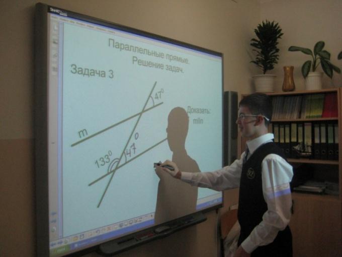 Как обучиться решать задачи по геометрии