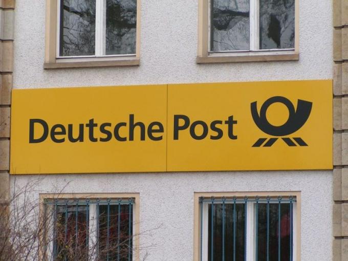 Как можно отправить посылку в Германию