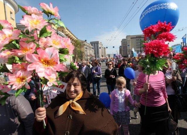 Куда пойти в Москве на праздники