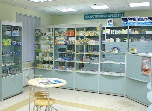 Where to complain about pharmacy