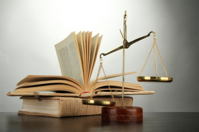 Where to go with the writ of execution