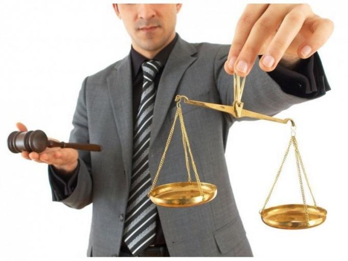 Как гражданин может обратиться в конституционный суд