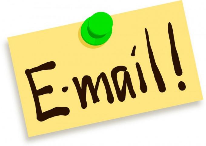 Как перенести почтовые сообщения