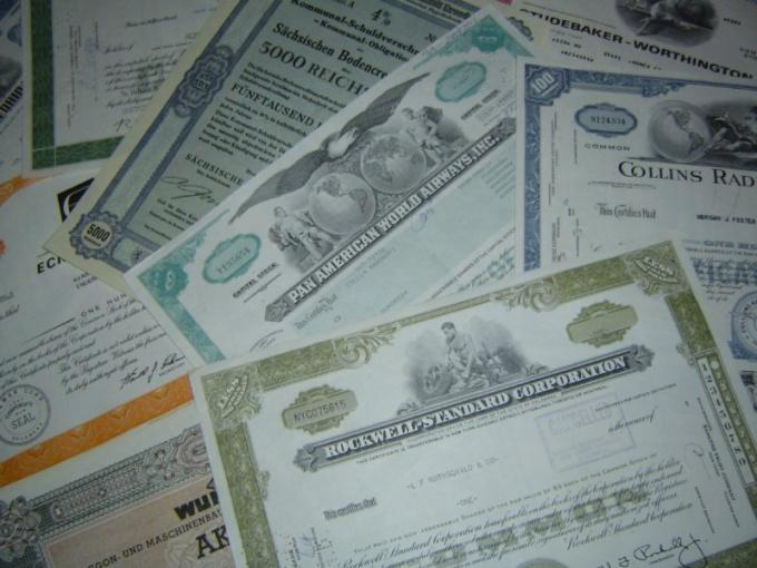 Как купить акцию у частного лица