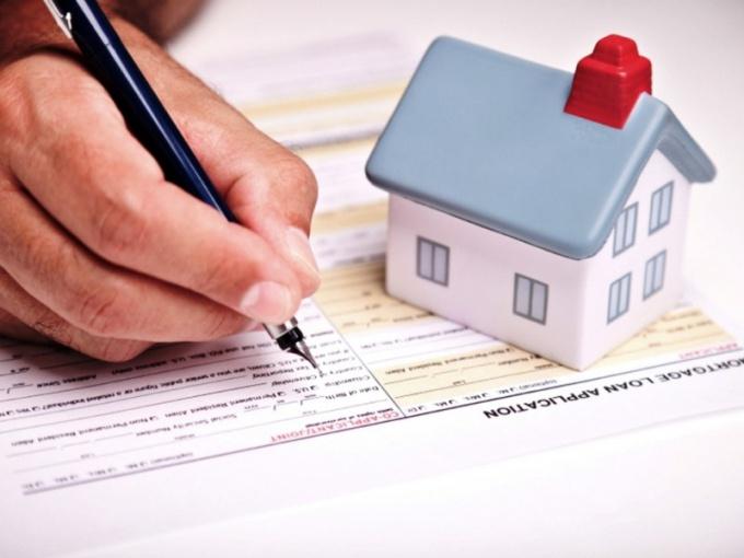 Какие документы нужны для оформления ипотеки в 2017 году