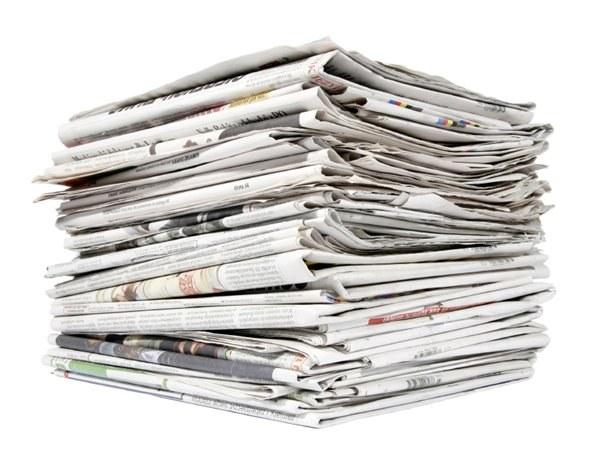 подать объявление в газету Екатеринбурге