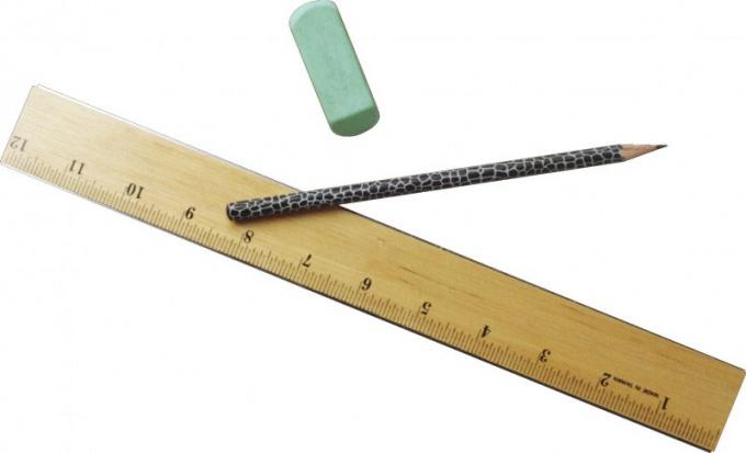 Как найти расстояние между двумя параллельными прямыми