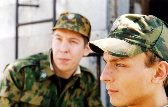 Как выехать военному за границу