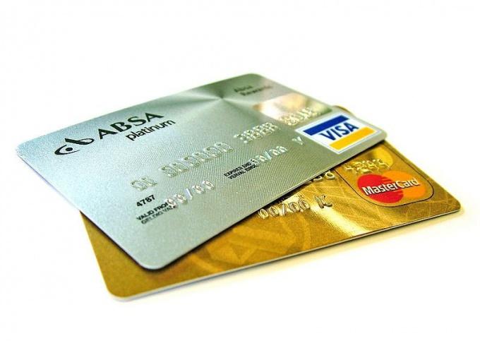 Банковская карта избавит вас от необходимости носить с собой наличные деньги