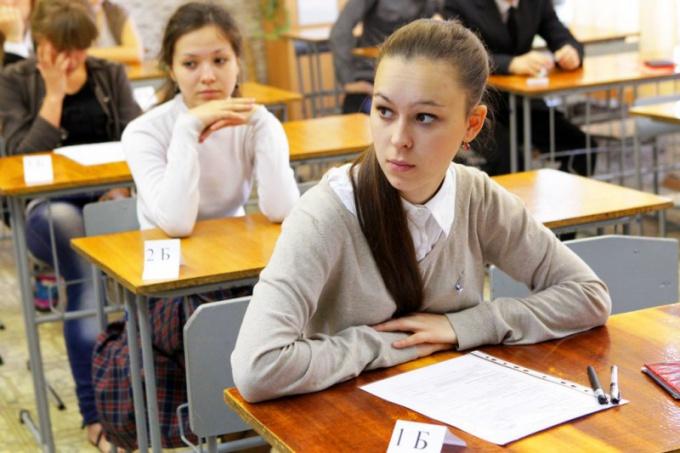Как узнать свои оценки
