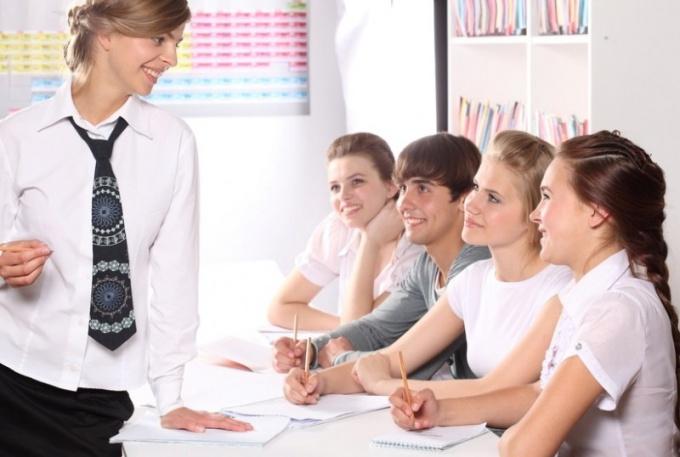 Как должен выглядеть учитель